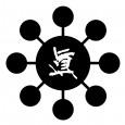 A japán kultúra és a shinkendo (Igaz Kard Útja) 21. századi üzenete, értékrendje a dunaújvárosi csoport vezetőjének, Gajzágó Gergőnek a tolmácsolásában.