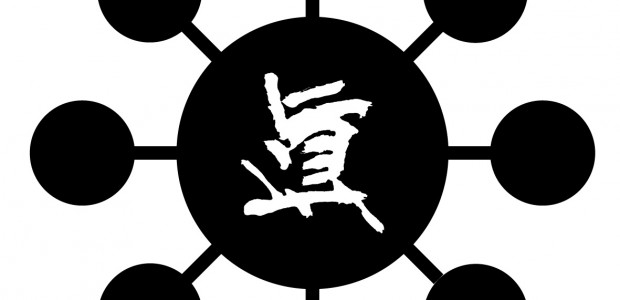 A japán kultúra és a shinkendo (Igaz Kard Útja) 21. századi üzenete, értékrendje a dunaújvárosi csoport vezetőjének, Gajzágó Gergőnek a tolmácsolásában. Nemrég találkozót és nyílt edzést tartott a Dunaújvárosi Főiskola […]